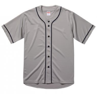 UnitedAthle ドライベースボールシャツ 1445