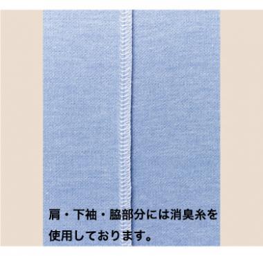 ユーティリティーポロシャツ(ボタンダウン)(ポケット付き)