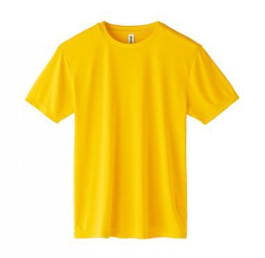 インターロックドライTシャツ 350-AIT