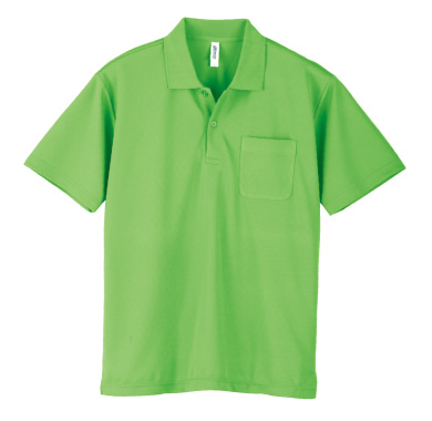ドライポロシャツ(ポケット付き) 330-AVP